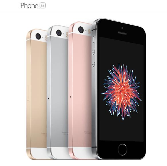 iphone-se-fiyatı