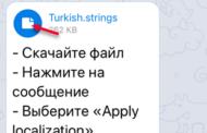 Telegram Türkçe Yapma İşlemi